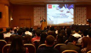 مؤتمر الاستثمار والأسواق المالية